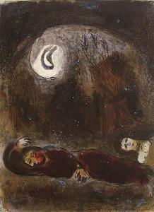 Bible: Ruth aux Pieds de Booz by Marc Chagall