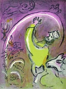Bible: Salomon by Marc Chagall