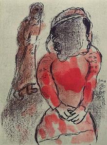 Bible: Tamar Belle-Fille de Judas by Marc Chagall