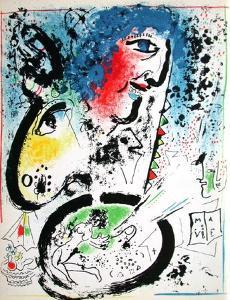 Chagall Autoportrait by Marc Chagall