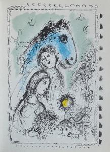 Cheval Bleu au Couple by Marc Chagall