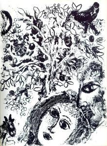 Couple in Front of Tree by Marc Chagall