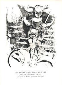 Ecuyere a l'Oiseau by Marc Chagall