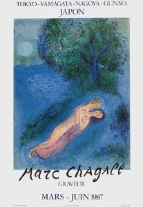 Expo 87 - Tokyo Chagall Graveur by Marc Chagall