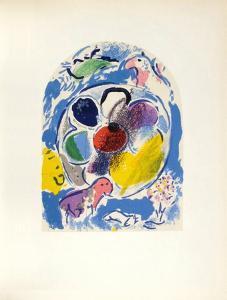Jerusalem Windows : Benjamin (Sketch) by Marc Chagall