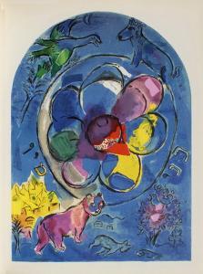 Jerusalem Windows : Benjamin by Marc Chagall