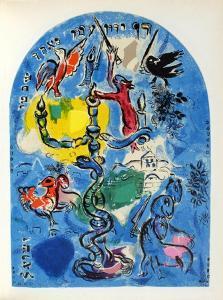 Jerusalem Windows : Dan by Marc Chagall