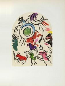 Jerusalem Windows : Gad (Sketch) by Marc Chagall