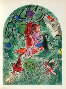 Jerusalem Windows : Gad by Marc Chagall