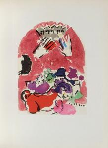 Jerusalem Windows : Juda (Sketch) by Marc Chagall