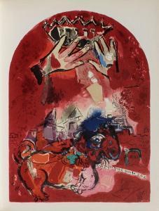 Jerusalem Windows : Juda by Marc Chagall