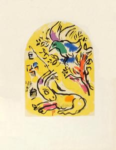 Jerusalem Windows : NephtaII (Sketch) by Marc Chagall