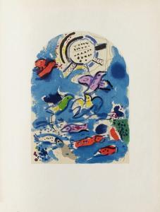 Jerusalem Windows : Ruben (Sketch) by Marc Chagall