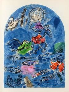 Jerusalem Windows : Ruben by Marc Chagall