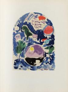 Jerusalem Windows : Simeon (Sketch) by Marc Chagall