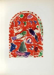 Jerusalem Windows : Zabulon (Sketch) by Marc Chagall