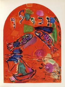 Jerusalem Windows : Zabulon by Marc Chagall