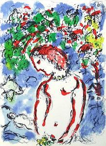 Jour De Printemps by Marc Chagall