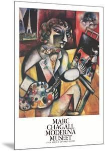 L'Autoportrait Aux Sept Doigts by Marc Chagall