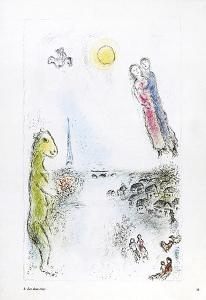 Les Deux Rives by Marc Chagall