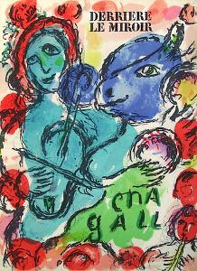 Pantomime by Marc Chagall