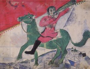 The Rider by Marc Chagall