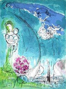 Vision de Paris Place de La Concorde by Marc Chagall