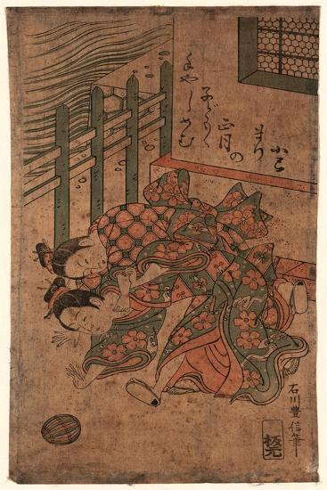 Mari Arasoi-Ishikawa Toyonobu-Giclee Print
