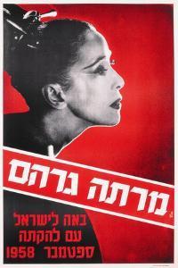 Martha Graham Poster, 1958