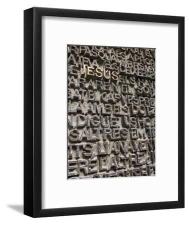 Words Including Jesus on Door, Sagrada Familia, Barcelona, Catalonia, Spain, Europe