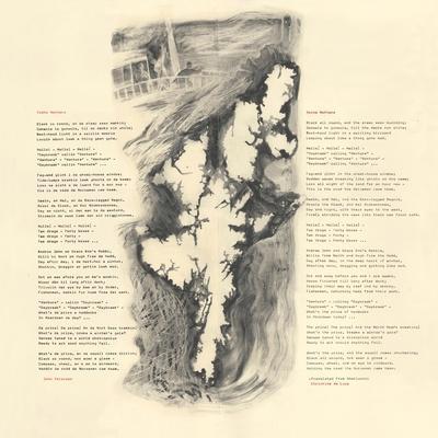 Shetlandic Poem
