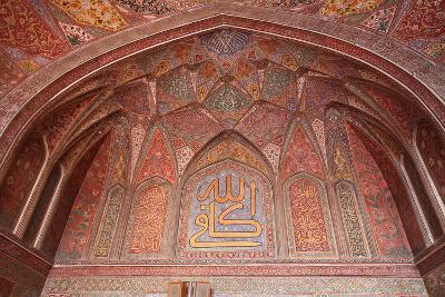 Masjid Wazir Khan, Lahore, Pakistan-Yasir Nisar-Photographic Print
