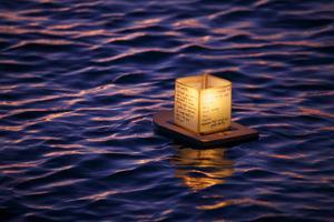 Floating Lantern by Matias Jason