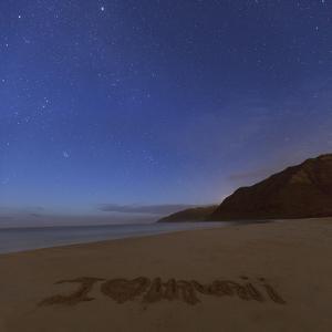 I love Hawaii Stars by Matias Jason