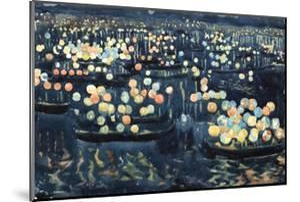 Festa Del Redentore (Festival of Light, Venice) by Maurice Brazil Prendergast