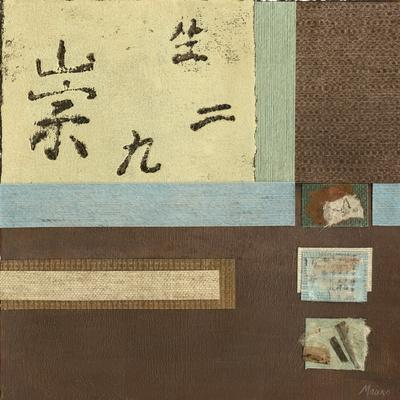 Chinese Scroll in Blue III