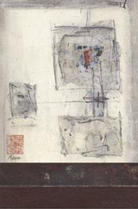 Mauro's Asian Jewels II by Mauro
