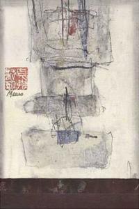 Mauro's Asian Jewels VI by Mauro
