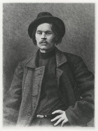 Maxim Gorky--Giclee Print