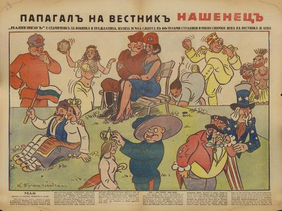 May - a Month of Love, Jealousy and Tears, 24 May 1941, Bulgarian WW2 Political Cartoon--Giclee Print