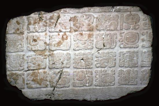 Mayan hieroglyphs on part of a door lintel, 7th century-Unknown-Giclee Print
