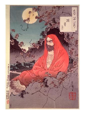 https://imgc.artprintimages.com/img/print/meditation-by-moonlight-colour-woodblock-print_u-l-pg78m20.jpg?p=0