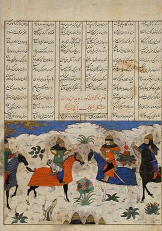 Meeting of Two Muslim Generals