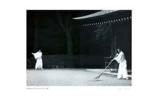 Meiji Shrine-Andr? Kert?sz-Collectable Print
