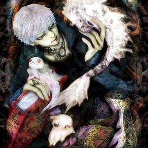 The Creature by Meiya Y
