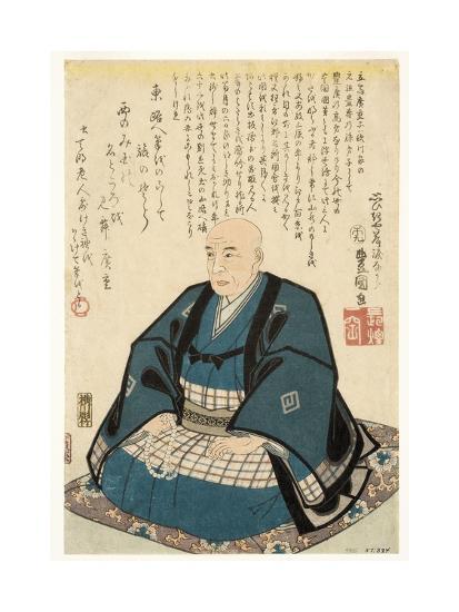 Memorial Portrait of Utagawa Hiroshige, 1858-Utagawa Kunisada-Giclee Print