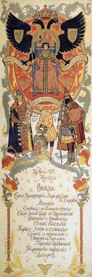 Menu of the Feast Meal to Celebrate of the 300th Anniversary of the Romanov Dynasty, 1913-Sergei Yaguzhinsky-Giclee Print