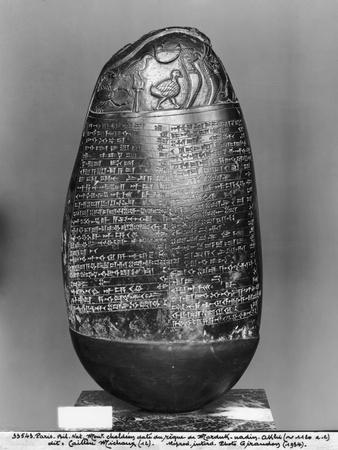 Kudurru, from Time of Marduk-Nadin-Akhi, King of Babylon, Back View, c.1120 BC
