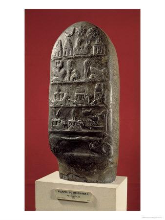Kudurru of King Melishikhu II Depicting Babylonian Emblems, from Susa