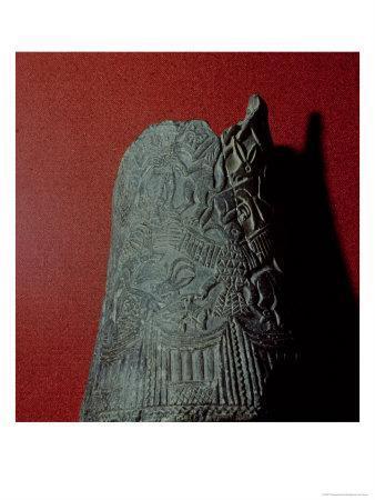 Vase, from Uruk 3rd Millennium BC